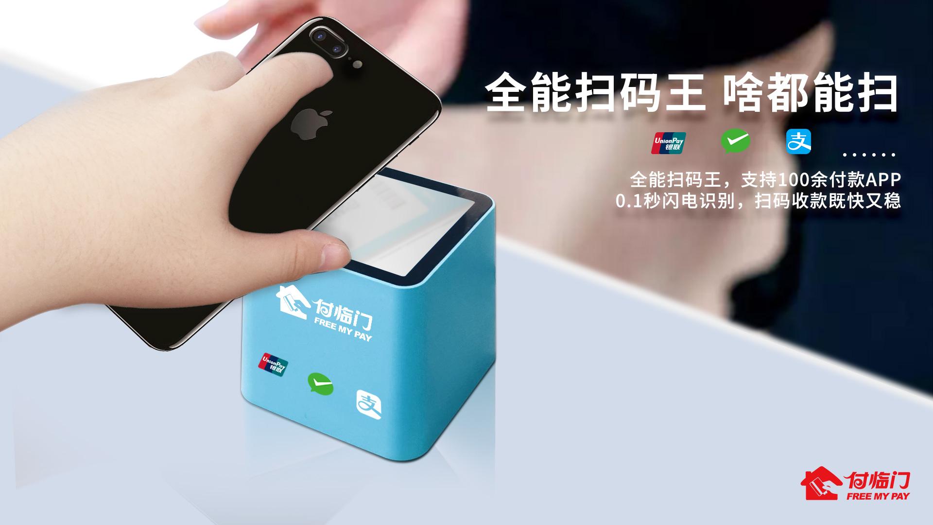 银嘉|POS加盟|老牌POS|POS招商加盟|MPOS哪种品牌好|全国POS加盟品牌|POS最受欢迎的品牌|哪种pos机好|POS的作用|使用pos的好处|信用卡POS|POS|mpos|上海pos|移动pos机|银联pos机|刷卡器|手刷|支付|第三方支付|信用卡支付|pos代理|银嘉POS|银嘉mpos|银嘉钱包|拉卡拉POS|盒子支付|即付宝|财付通|汇付天下|付临门|乐富